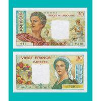 [КОПИЯ] Таити 20 франков 1963 г.