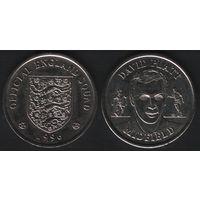 Official England Squad. Midfield. David Platt -- 1996 Official England Squad (f08)