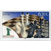 Чемпионат мира по шахматам в Мексике Молдавия 2007 Спорт **