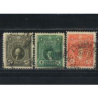 Перу 1925 Исторические личности