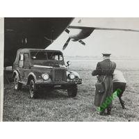 Авто самолёт Кобрин 1965 г  размер 12х17 см