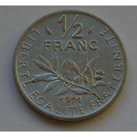 Франция, 1/2 франка 1991 г.
