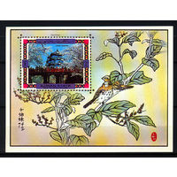 1971  ОАЭ. Аджман. Японские традиции