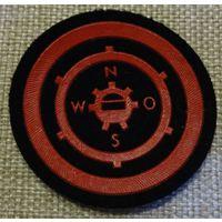 Штат ВМФ навигационный срочник штамп 2