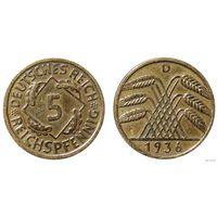 YS: Германия, 5 рейхспфеннигов 1936D, KM# 39 (2)