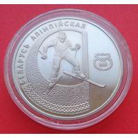 1 рубль Беларусь Олимпийская. Биатлон! 1997! ВОЗМОЖЕН ОБМЕН!