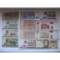 Банкноты разные 1