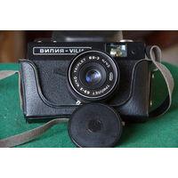 Фотоаппарат Вилия в родной упаковке   рабочий