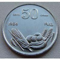 Сомали. 50 сенти 1984 год  KM#26a
