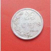 68-33 Люксембург, 25 сантимов 1960 г.