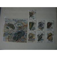 Марки по теме флора, дары моря, ракушки, 7 марок и блок, Танзания