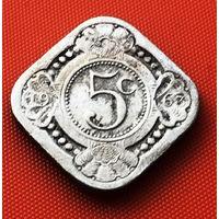117-19 Антильские острова, 5 центов 1963 г. Единственное предложение монеты данного года на АУ