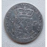 Нидерланды 1/2 гульдена, 1863 6-5-11
