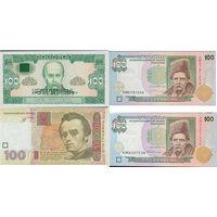 Набор НБ Украины, 20 лет денежной реформы, UNC