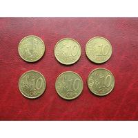 10 евроцентов 2002, 2005 годов Австрия (р)