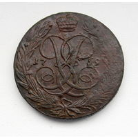 5 копеек 1759 ЕЛИЗАВЕТА РАСПРОДАЖА