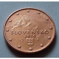 1 евроцент, Словакия 2010, 2012 г., AU