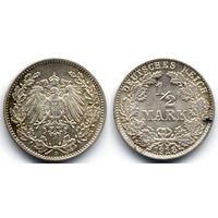 1/2 марки 1918 D, Германия, Мюнхен. Штемпельный блеск. Коллекционное состояние