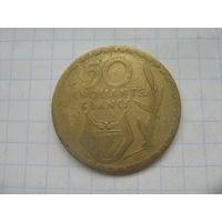 Руанда 50 франков 1977г.km16