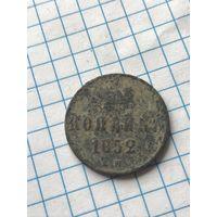 1 копейка 1852