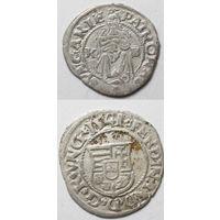 Венгерский денарий 1541 год. с 1 рубля, без МЦ. 3 дня.