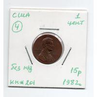 1 цент США 1982 года (#4 без м/д)