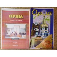 Схема города Орша