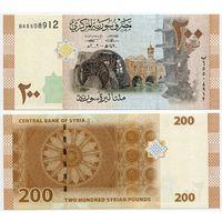Сирия. 200 фунтов (образца 2009 года, P114, UNC)