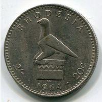 РОДЕЗИЯ - 20 ЦЕНТОВ 1964