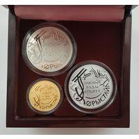 Футляр для 3 монет (50 руб., 10 руб., 1 руб.) d=45.00 mm (2 ячейки) и 30.00 mm деревянный