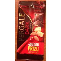 Обёртка от шоколада PERGALE (DARK)