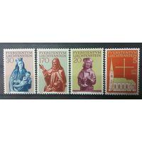 Лихтенштейн Кастёл Святые 1966