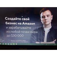 Видеокурс по заработку на Амазон, Тарасов. Дропшиппинг и Оптом.