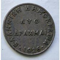 Греция 2 драхмы, 1926 3-8-8