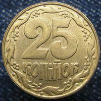 W: Украина 25 копеек 1992 (481)