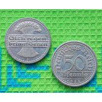 Германия 50 пфеннигов 1922 года. Монетный двор А.