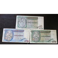 Набор банкнот Заира