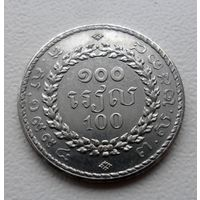 100 риелей Камбоджа - из коллекции