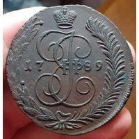 5 копеек 1789 АМ Отличная монета!