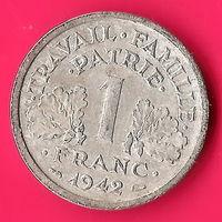 25-23 Франция, 1 франк 1942 г.
