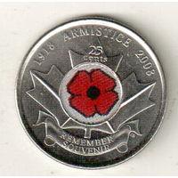 Канада 25 цент 2008 90 лет со дня окончания Первой мировой войны