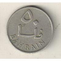 Бахрейн 50 филс 1965