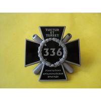 Знак 336 бригады