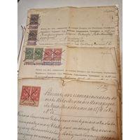 Документы. 1894,1911.марки.печати.