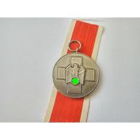"Медаль ""За заботу"". Оригинал. Арт 122"