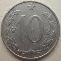 Чехословакия 10 геллеров 1967 г.