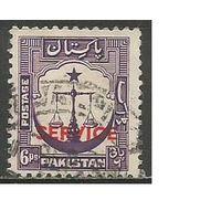 Пакистан. Весы Правосудия. Служебная марка. 1953г. Mi#37.