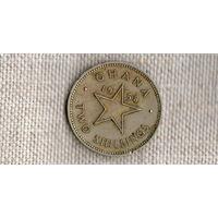 Гана 2 шиллинга 1958 //(ON)