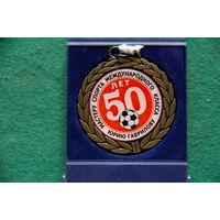 Медаль спортивная