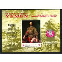 1968 Йемен. Флорентийская школа живописи